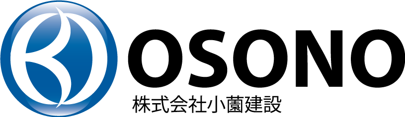 OSONO 株式会社小薗建設